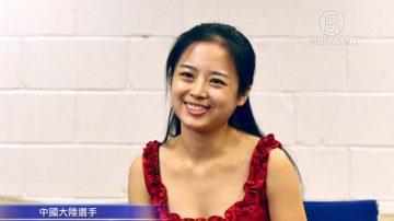 演奏鋼琴大賽新曲 中國選手:回國的感覺