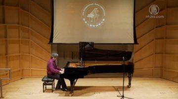 鋼琴大賽亞美尼亞選手:古典音樂之美亙古留傳