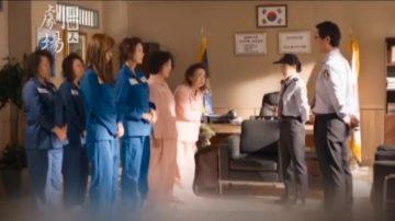 【預告】韓國電視劇《魔法麵包店》