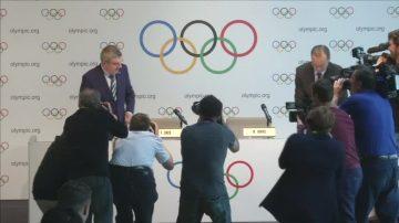 【十大国际之八】首次南美举办 巴西奥运美国夺冠