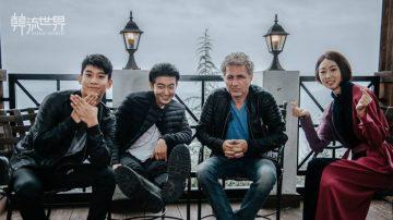 【韩流世界】慧秀晋州行-专访法国导演纳汉,台湾演员张怀秋和韩国演员林胜一