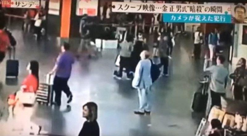 驚心動魄 金正男遇刺全程監控視頻曝光(視頻)