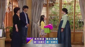 【預告】韓國電視劇《華麗的對決》