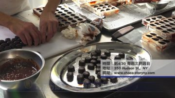 週末好去處: 雞尾酒 巧克力 健康博覽