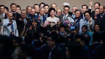 【世事關心】香港出爐新特首 北京暗戰習核心