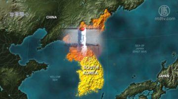 【世事關心】朝核危機升級 美兩派外交政策博弈