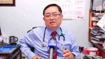 乙肝宣導月 華裔醫師分享防治良方