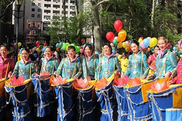 世界各族裔聚纽约 庆法轮功传世25周年(组图二)