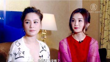 【韓流世界】專訪香港最具代表性的組合 TWINS