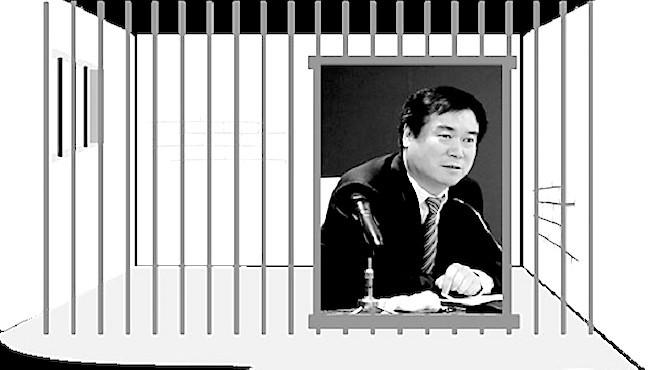 罪同周永康令計劃 中石化原總經理被雙開