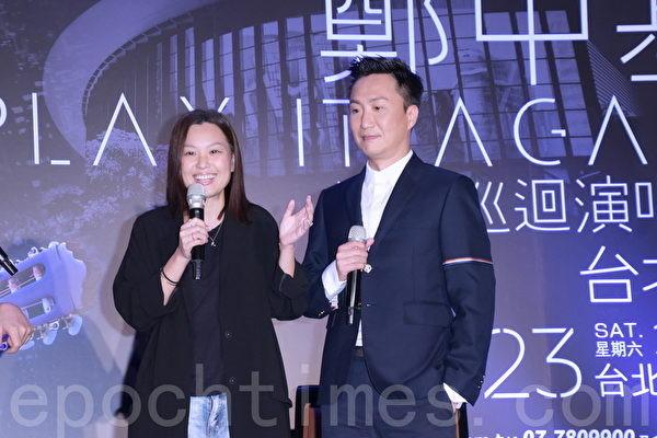 郑中基旋风访台宣布开唱 爱妻相随陪宣传