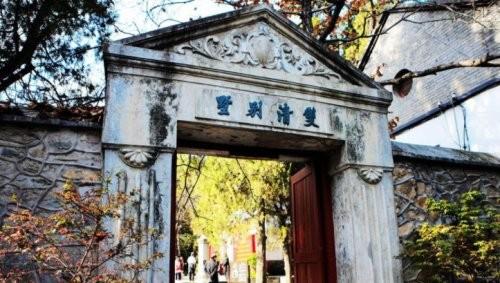 1949年 國民黨特工成功將炸彈放入毛澤東房間