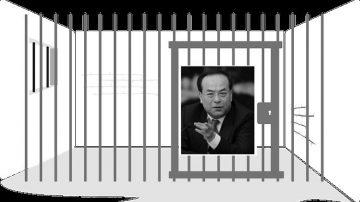 【世事關心】孫政才上演「雲泥逆轉」 19大前風暴再來?