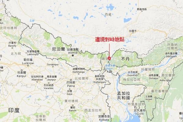 不丹反水?中共外交官:不丹承認洞朗是中國領土