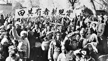 【共产党百年真相】系列片:血腥的土改与农村的没落