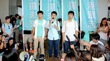 香港学运领袖黄之锋等遭判刑 将上诉