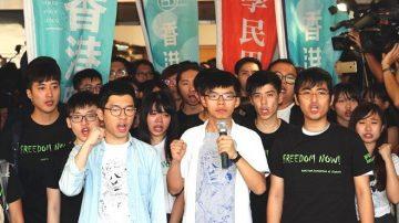 """【热点互动】香港""""政治犯""""入狱 现代史的分水岭?"""
