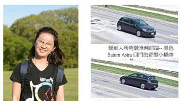 被質疑騙捐蹭綠卡 章瑩穎家人發公開信回應11大問題