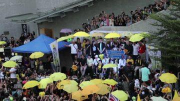 港纪念伞运三周年 吁游行抵抗中共威权