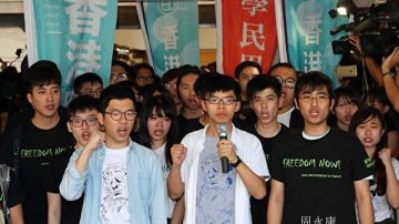 香港周永康狱中传家书:谈民主、政治与法律