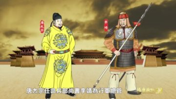 【預告】《笑談風雲》之《隋唐盛世》第二十五集 萬國來朝