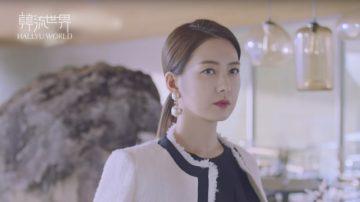 tvN新劇《付岩洞的復仇者們》羅美蘭 李枖原 明世彬主演 (視頻)