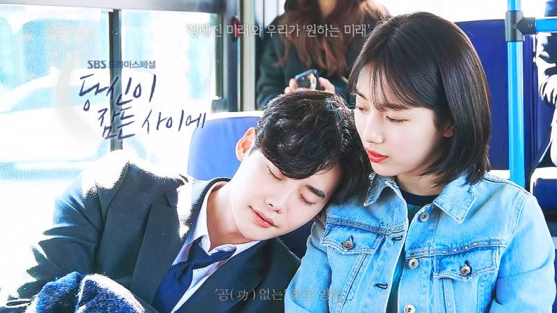 李钟硕 秀智主演的新剧《当你沉睡时》9月27日开播(视频)