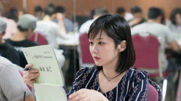 张娜拉和孙浩俊主演特别新剧《告白夫妇》(视频)