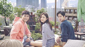 崔始源和姜素拉主演tvN新剧《卞赫的爱情》(視頻)