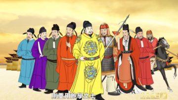 【预告】《笑谈风云》之《隋唐盛世》第二十八集 垂范千古