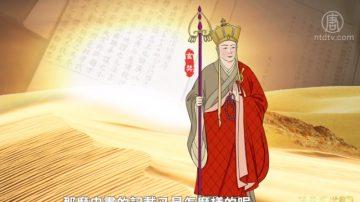 【笑谈风云】之《隋唐盛世》第二十六集《西行求法》