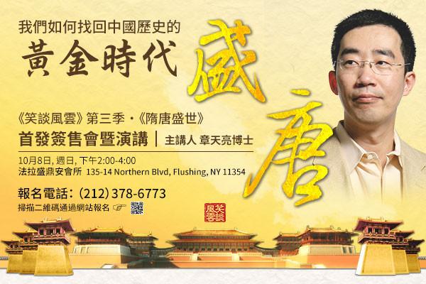 我們如何找回中國歷史的黃金時代-盛唐