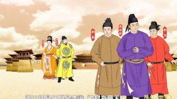 【預告】《笑談風雲》之《隋唐盛世》第三十集 宮闈驚變