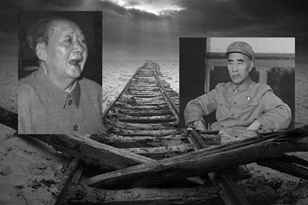 祕檔:林彪不願當二傳手 培養兒子接班