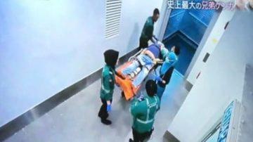 金正男遭噴灑毒液後 求助送醫片段曝光