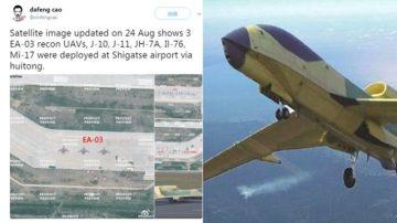 中共軍機泊滿西藏機場 距離洞朗僅250km