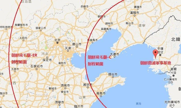 金正恩搅局19大?韩媒:平壤或射30枚导弹示威
