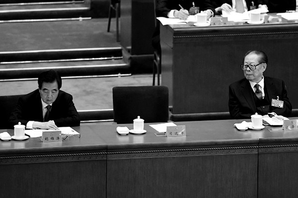 江泽民会场3次望向胡锦涛 胡毫不理会