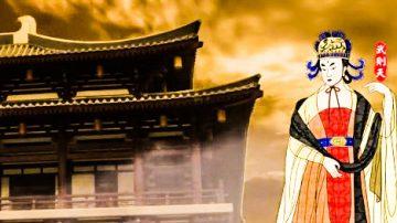 【预告】《笑谈风云》之《隋唐盛世》第三十五集 神龙政变