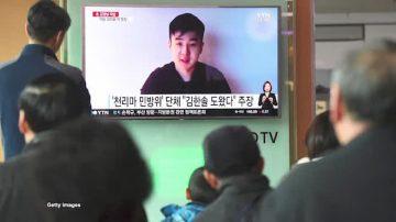 計劃暗殺金韓松 兩朝鮮特工北京被捕