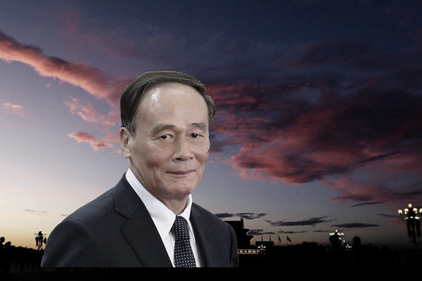 监察委定位政治机关 王岐山任职猜测又起