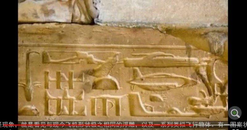 看完这些史前人类存在的证据,你还相信史前文明不存在吗?(视频)