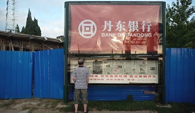 """丹东银行助朝洗钱 美媒曝光""""背后大鱼"""""""