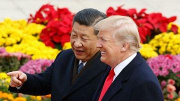 美媒揭北京開放金融內幕:川普無興趣 北京困惑