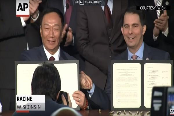 百億美元投資 美威州、鴻海正式簽約