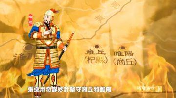 【预告】《笑谈风云》之《隋唐盛世》第四十二集 大乱初平