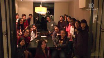 纽约高中生感恩节聚餐  总结一年所学