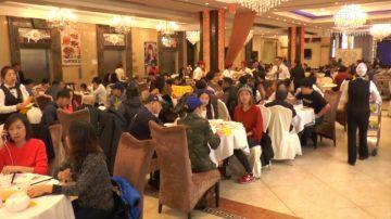 纽约华人社区热闹 入乡随俗过感恩节