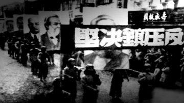 """【百年红祸】歼灭""""小蒋介石""""  镇反杀了多少抗日名将"""