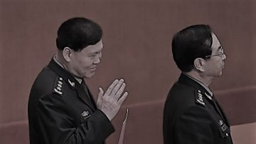 臧山:上將自殺和政治亂局